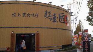 201211全景