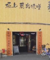 201211入口