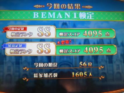 4000点♪