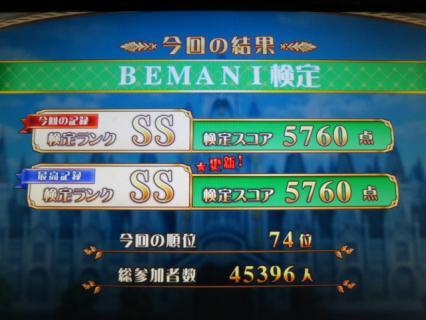 【BEMANI検定】初の二桁順位♪