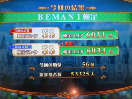 【BEMANI検定】ねんがんの6000てん!