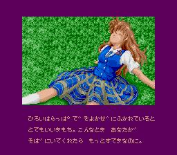 Wonder Momo PCE 04