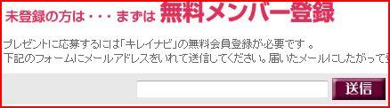 betoku2.jpg