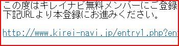 betoku3.jpg