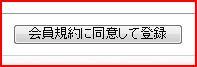 betoku4.jpg
