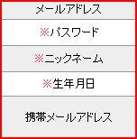 betoku5.jpg