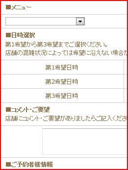 betoku6.jpg