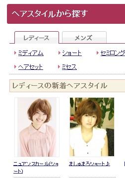 short_catalog.jpg