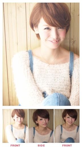 short_catalog1.jpg
