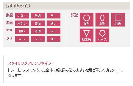 short_catalog2.jpg
