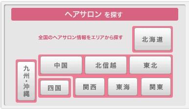 short_catalog3.jpg