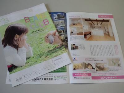 CA3I0012_20120514120036.jpg