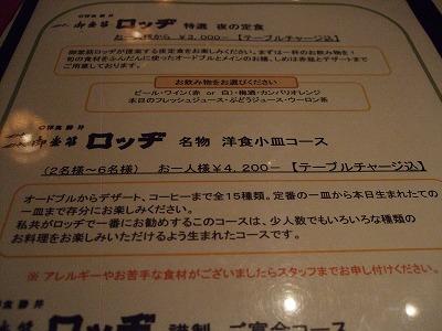 DSCF0155.jpg