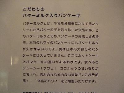 DSCF1064.jpg