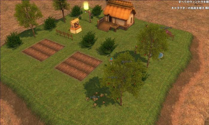 小規模農場