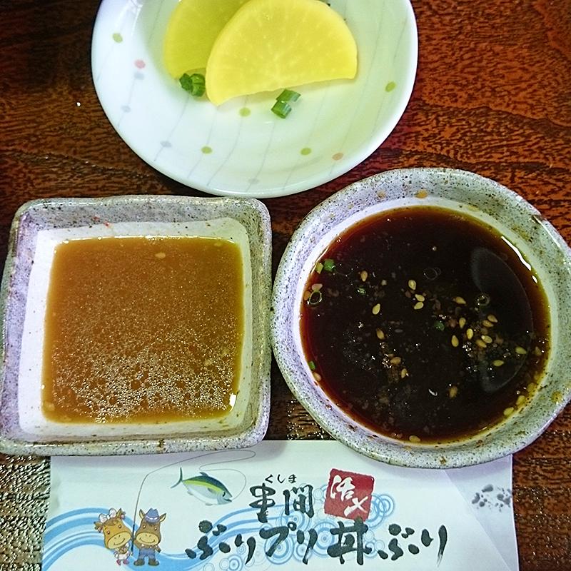串間活〆ぶりプリ丼ぶりのタレ