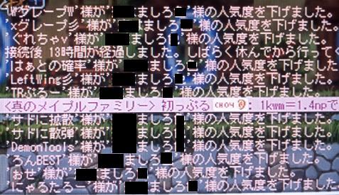 20120803_201147_1.jpg