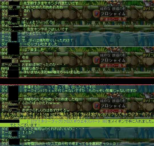 2012_0724_2330.jpg