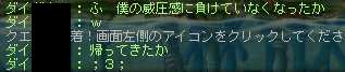 2012_0725_0002_1.jpg