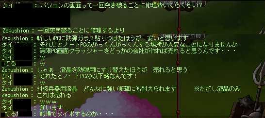2012_0725_0214.jpg
