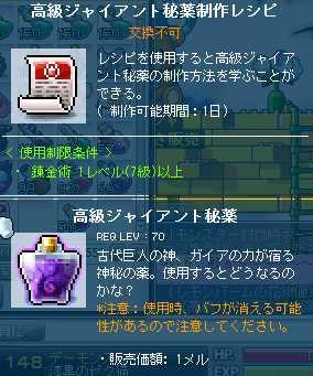 2012_0725_1723.jpg