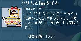 2012_0727_2303.jpg