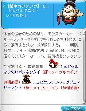 2012_0730_0154.jpg
