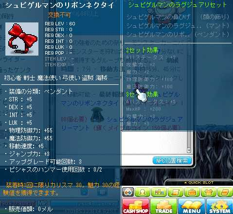 2012_0730_0154_1.jpg