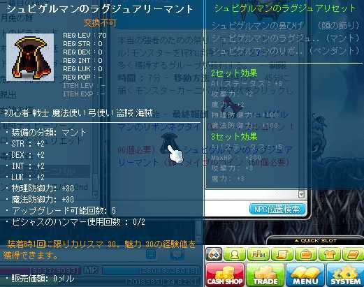 2012_0730_0155.jpg
