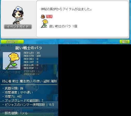 2012_0805_1702.jpg