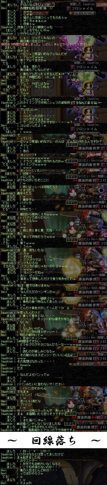 2012_0806_0524.jpg