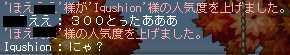 2012_0814_0015.jpg