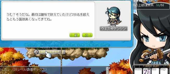 2012_0816_1632.jpg