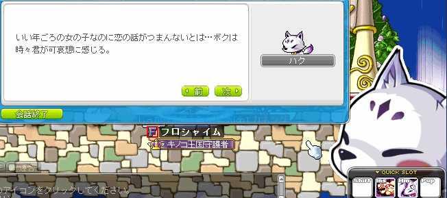 2012_0817_1708.jpg