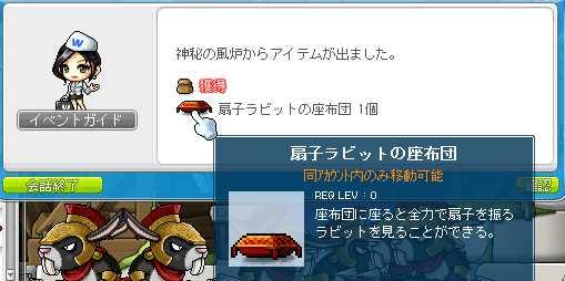 2012_0817_1859.jpg