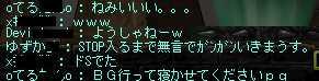 2012_0819_2206.jpg