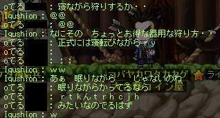 2012_0825_1604.jpg