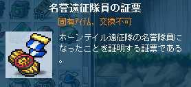 2012_0908_0226.jpg