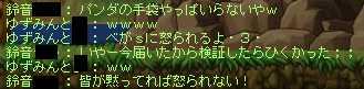 2012_0912_0001_1.jpg