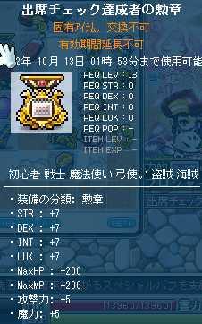 2012_0913_2314.jpg