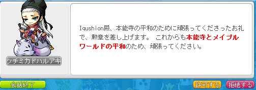 2012_0915_1620.jpg