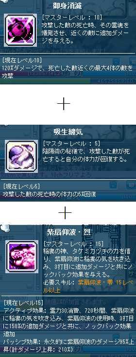 2012_0924_2100.jpg