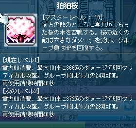 2012_0924_2105.jpg