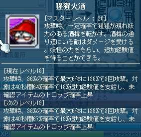 2012_0924_2105_1.jpg