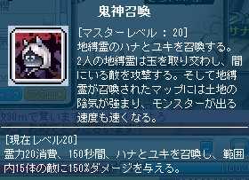 2012_0924_2107.jpg