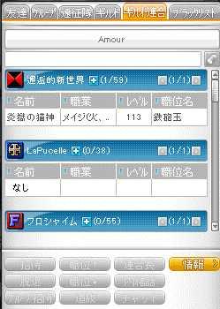 2012_1005_2058.jpg
