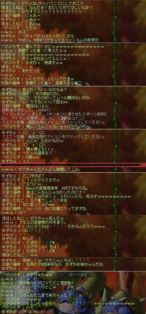 2012_1005_2334.jpg