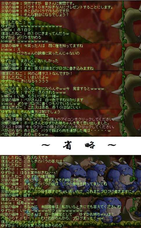 2012_1005_2342.jpg