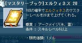 2012_1007_0317.jpg