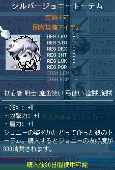 2012_1010_2223_2.jpg